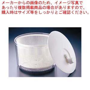 【即納】 野菜水切り器 サラダスピナー バリバリサラダビッグ|meicho2