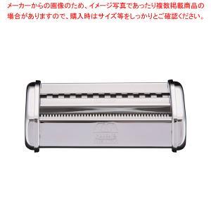 アトラスパスタマシーン ATL-150部品 標準刃 [1.5/6.0mm] 業務用 パスタマシーン パスタメーカー 製麺器 製麺機 調理器具 厨房用 meicho2