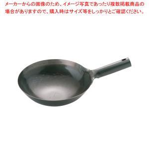 山田 鉄 打出片手中華鍋(板厚1.2mm) 24cm|meicho2