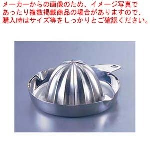 フルーツ絞り Yukiwa ステンレス製 両口グレープフルーツ絞り meicho2