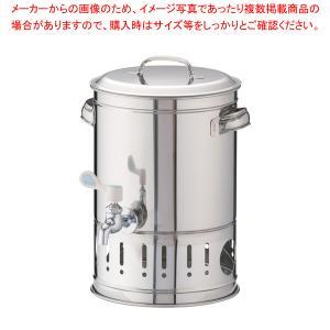 ステンレス製 温冷水クーラー 10L meicho2