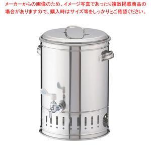 ステンレス製 温冷水クーラー 20L meicho2