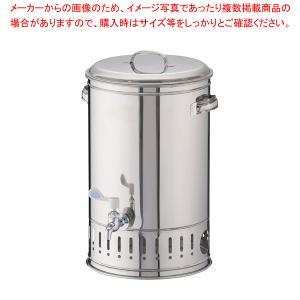 ステンレス製 温冷水クーラー 25L meicho2