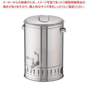 ステンレス製 温冷水クーラー 30L meicho2