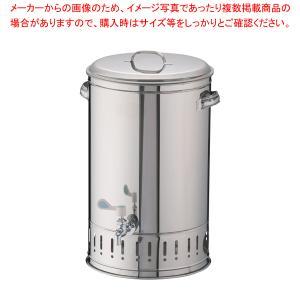 ステンレス製 温冷水クーラー 35L meicho2