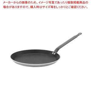 デバイヤー アルミノンスティック クレープパン 8185-22cm|meicho2