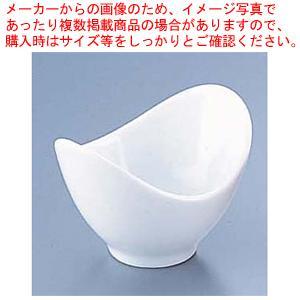 ピジョンボール D-139 白|meicho2