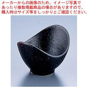 ピジョンボール D-141 黒壇|meicho2