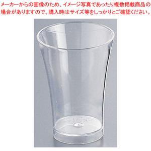 ソリア ミニグラス 50CC 50個入   BU30100 クリア|meicho2