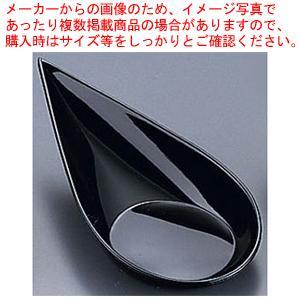 ソリア 雫型スプーン  40個入   PS30363 ブラック|meicho2