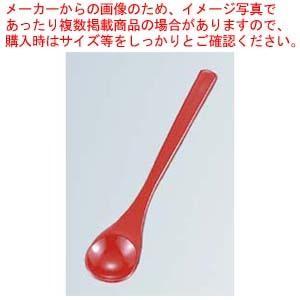 茶碗蒸しスプーン 朱塗 130×27 meicho2