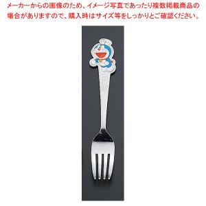 ドラえもん カラーシール ランチフォーク 業務用 器具 道具 小物 作業 調理 料理 meicho2