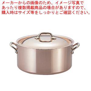 モービルカパーイノックス半寸胴鍋(蓋付) 6522.16 16cm|meicho2