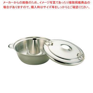しゃぶしゃぶ用鍋 シャブシャブ鍋 ステンレス製 26cm 卓...