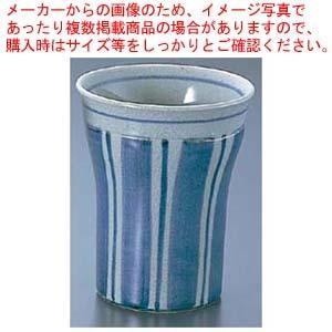 ほのぼの湯のみ しま No.713 meicho2
