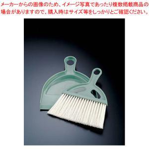 テーブルホーキ AG710|meicho2