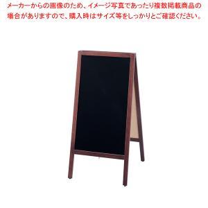マーカー用 スタンド黒板 TBD70-4|meicho2