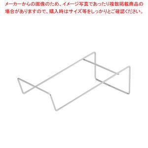ワイヤーギフトスタンド ロータイプ 大 51738-1 meicho2