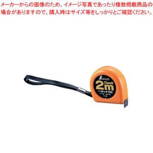 コンベックスハイタッチ フリータイプ H-163 3.5m|meicho2