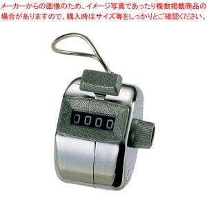 数取器(手持タイプ)|meicho2