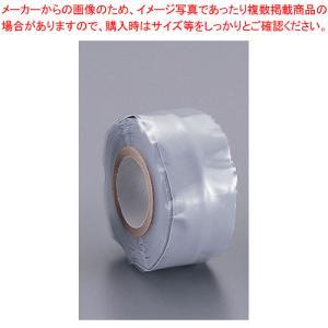 シリコンゴムテープ  3m巻  グレー|meicho2