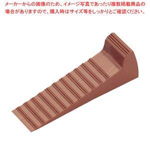 ドアストッパー DS321 茶|meicho2