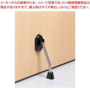 マグネット式ドアストッパー ストロング DMDP-151-1 黒|meicho2