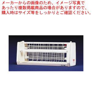 ピオニー電撃殺虫器 屋内用  α−30型  meicho2