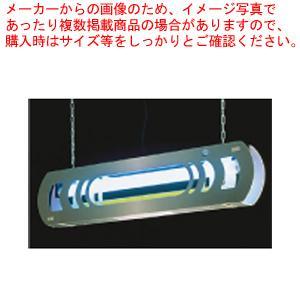 シュアー捕虫器ムシキャッチポン   MC-400 meicho2