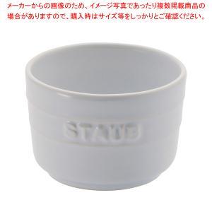 ストウブ エクストラミニラムカン 2ヶ組 40511-106 ホワイト meicho2
