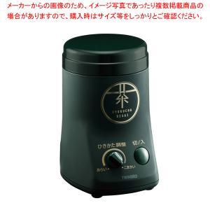 お茶ひき器 緑茶美採 GS-4671|meicho2