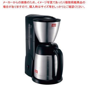 メリタ コーヒーメーカー ノア SKT54 ブラック meicho2