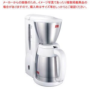 メリタ コーヒーメーカー ノア SKT54 ホワイト meicho2