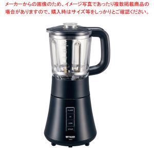 タイガー ミルつきミキサー SKS-G700K|meicho2
