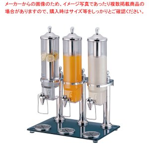 KINGOジュースディスペンサー2.6L 36403-2(3連タイプ)|meicho2