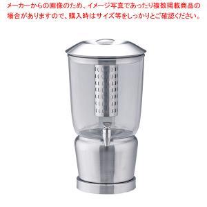 TC ビバレッジディスペンサー 75 2.5ガロン(9.5L)|meicho2