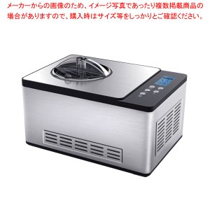 タイジ ジェラート&アイスクリームマシン TGM-1000N|meicho2