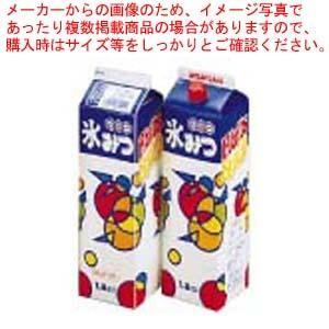 氷みつ(8本入) カシスオレンジ meicho2