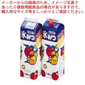 氷みつ(8本入) 日向夏 meicho2