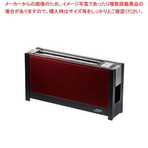 リッタートースター ヴォルケーノ5 レッド|meicho2