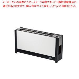 リッタートースター ヴォルケーノ5 ホワイト|meicho2