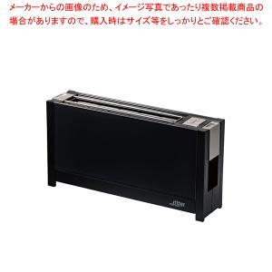 リッタートースター ヴォルケーノ5 ブラック|meicho2
