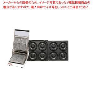 マルチベーカー MAX-1 1連式 ベイクドドーナツ|meicho2