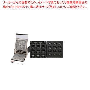 マルチベーカー MAX-1 1連式 カフェボール|meicho2