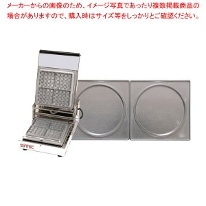 マルチベーカー MAX-1 1連式 パンケーキ|meicho2