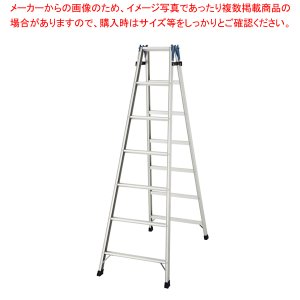 梯子兼用脚立 RD型 RD2.0-12 meicho2