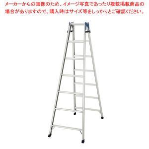 梯子兼用脚立 RD型 RD2.0-15 meicho2