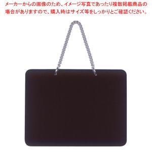 吊下げポップボード LPB606 A5|meicho2