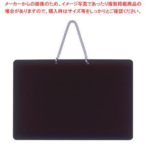 吊下げポップボード LPB809 A4|meicho2