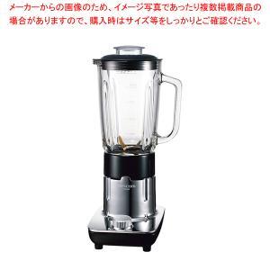 テスコム ジュースミキサー TM8200|meicho2